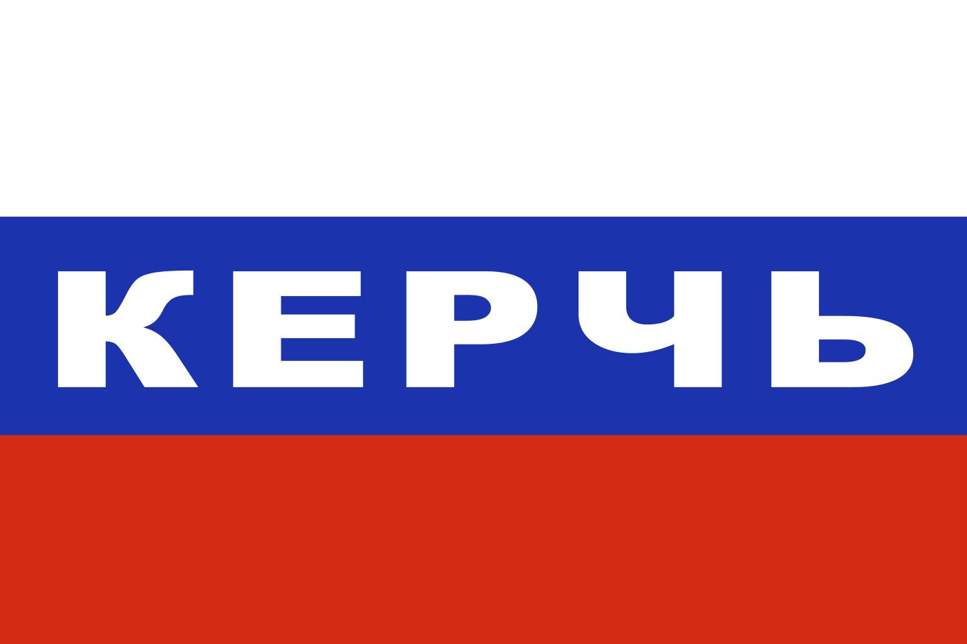 Флаг триколор Керчь