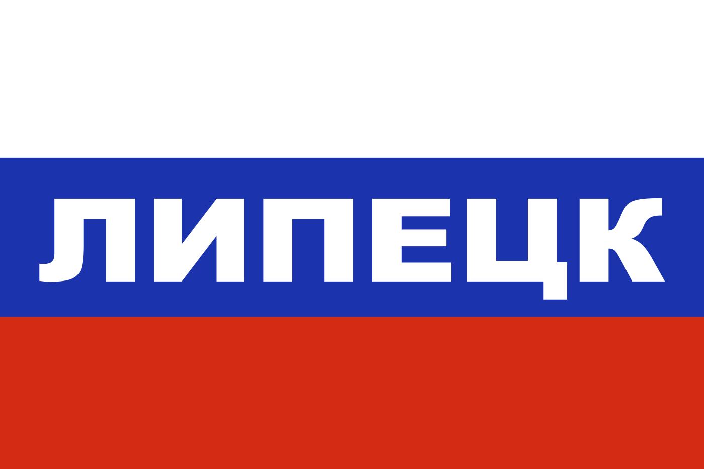 Флаг триколор Липецк