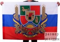 Флаг триколор «Луганская область»