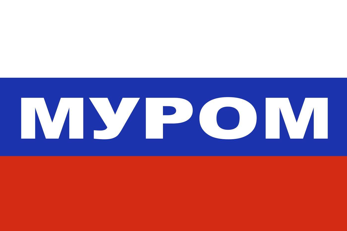 Флаг триколор Муром