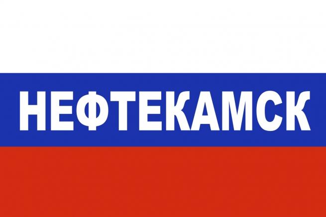 Флаг триколор Нефтекамск