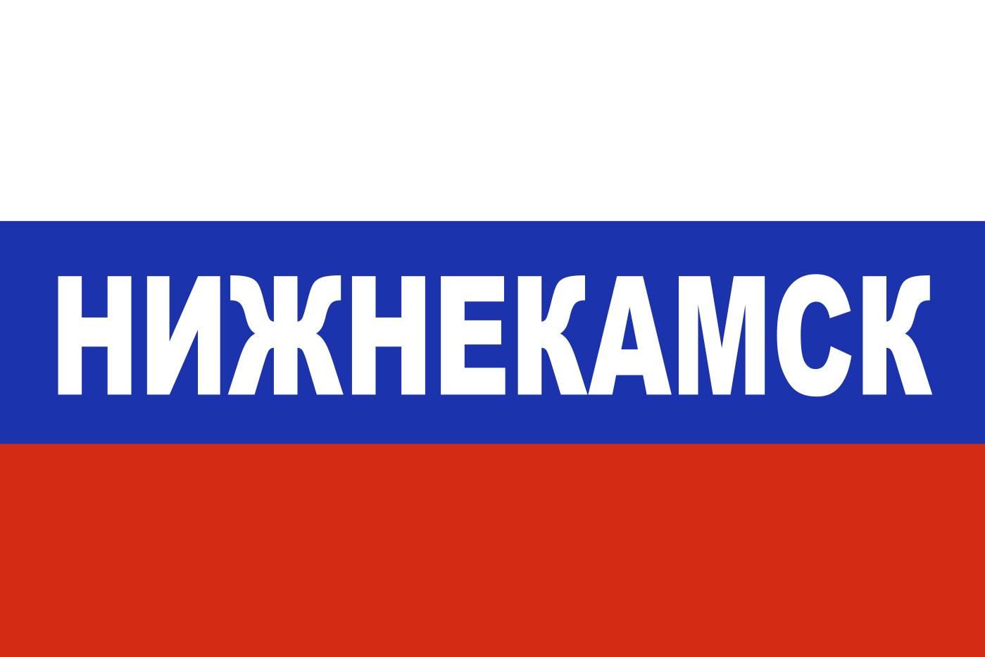 Флаг триколор Нижнекамск