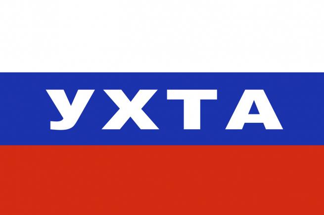 Флаг триколор Ухта