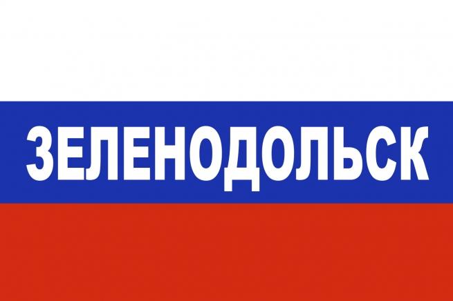 Флаг триколор Зеленодольск