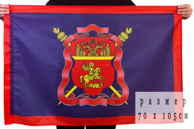 Флаг Центрального Казачьего войска 70x105 см