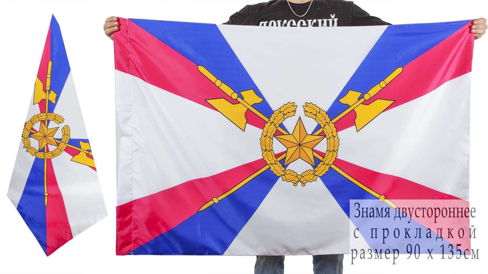 Флаг Тыла ВС