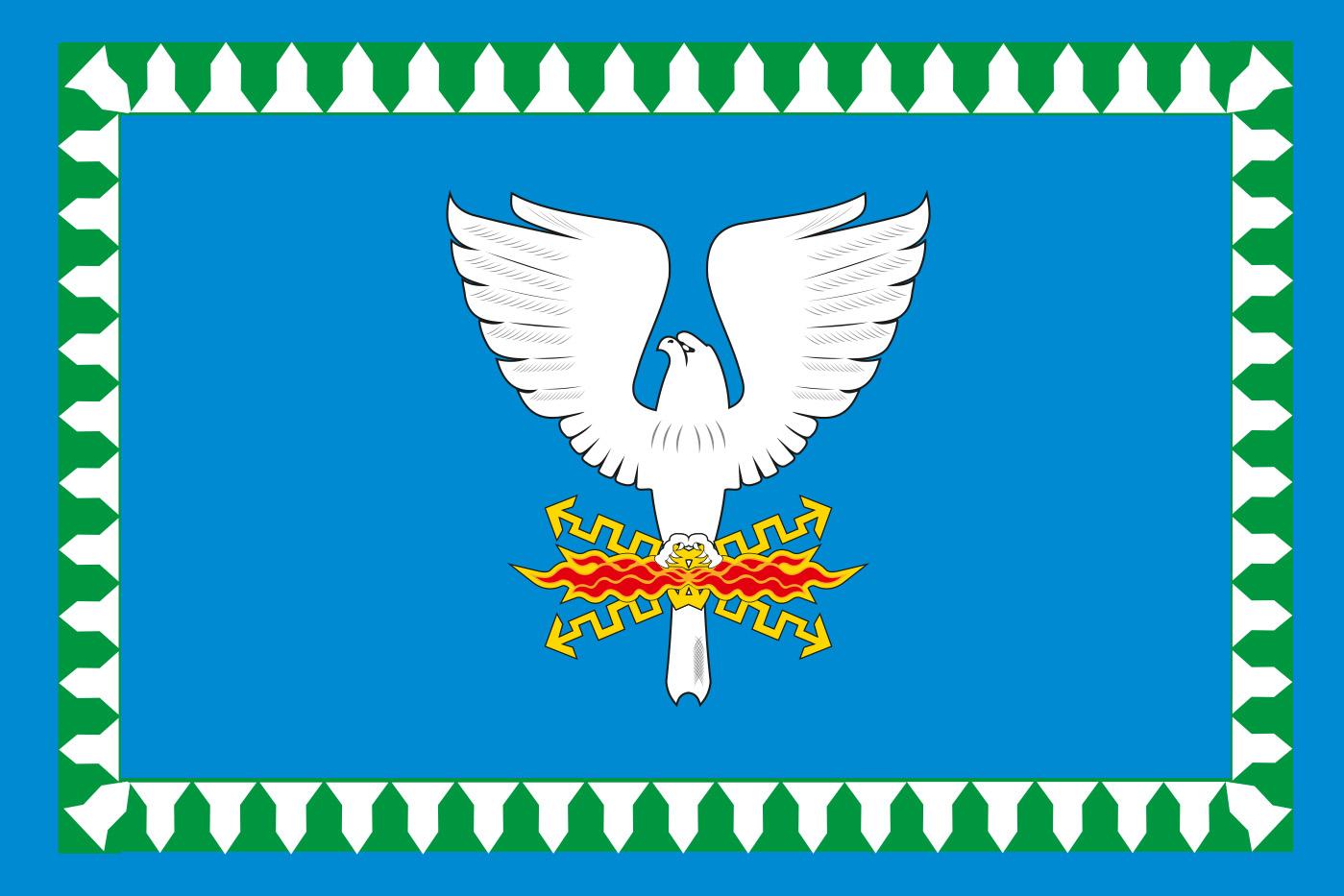Флаг Уральского