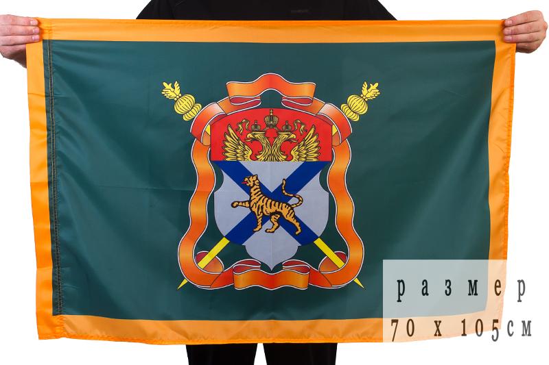 Флаг Уссурийского Казачьего войска 70x105 см