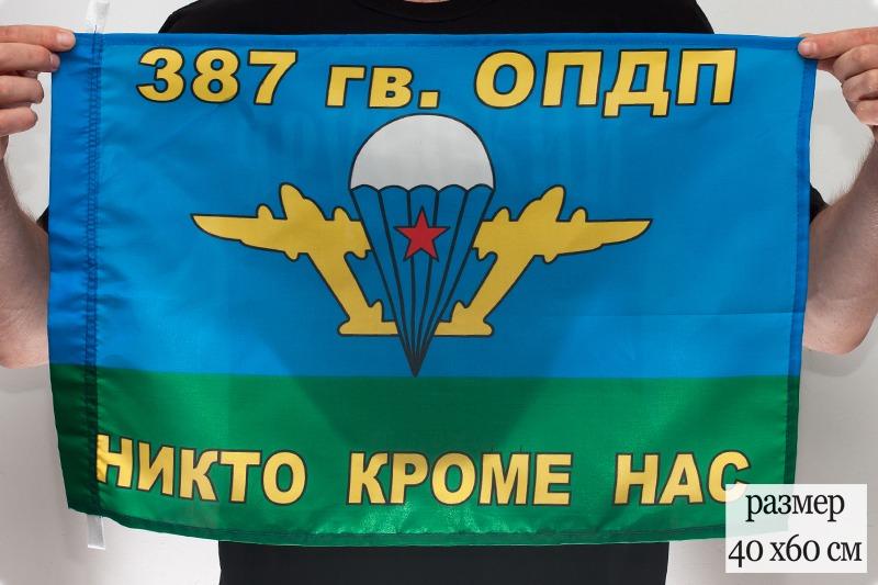 Флаг «387 Гв. ОПДП ВДВ»