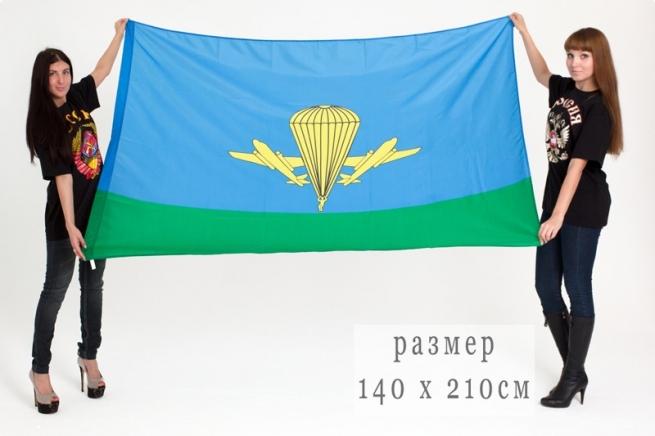 Флаг ВДВ России 140х210
