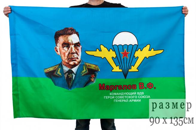 Флаг ВДВ «Маргелов В.Ф» - часть истории воздушно-десантных войск
