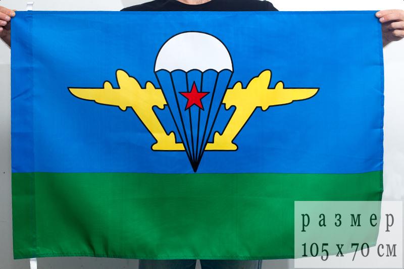 Флаг Воздушно-десантных войск «ВДВ СССР» с белым куполом