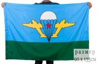 Флаг Воздушно-десантных войск СССР с белым куполом