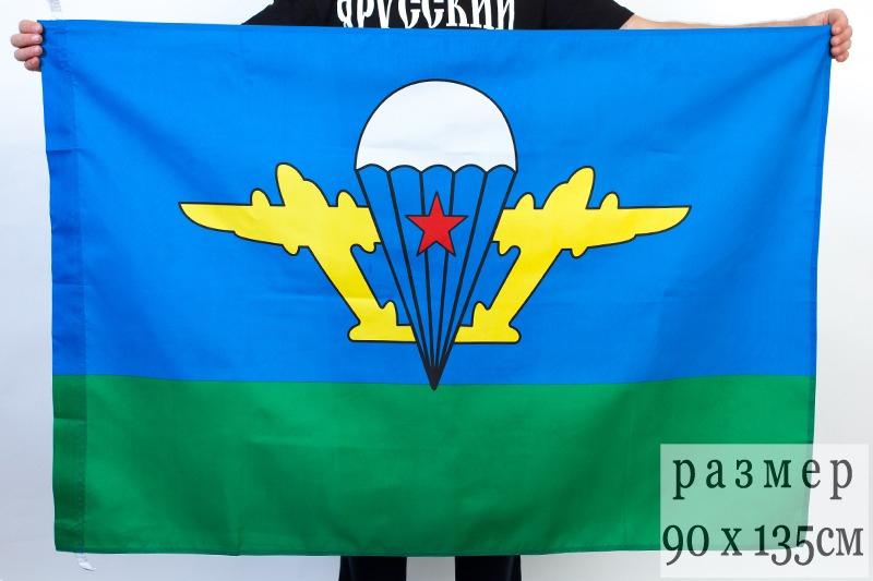 Флаг на машину с кронштейном ВДВ СССР «Белый купол»