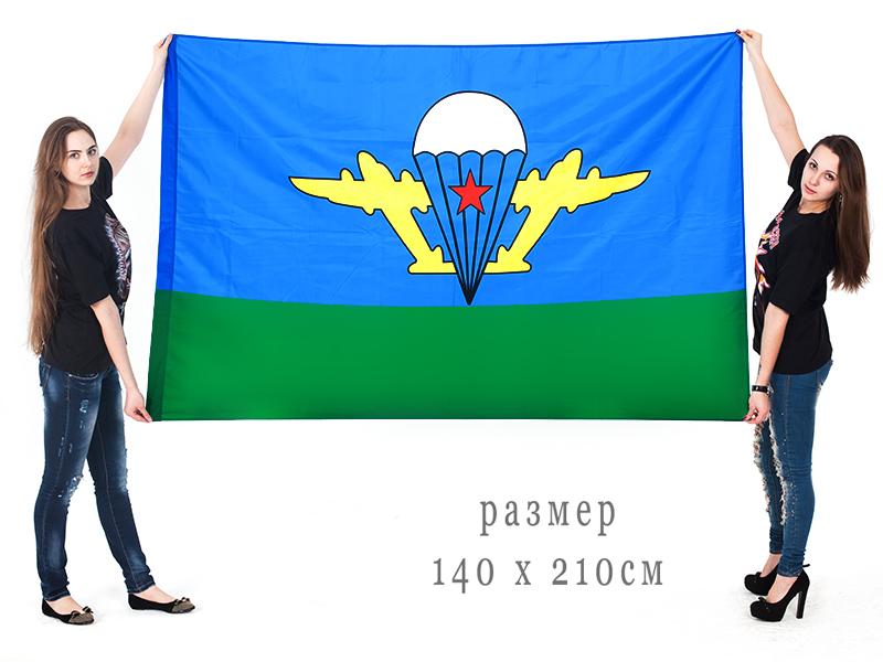 Флаг «ВДВ СССР» с белым куполом 140x210 см