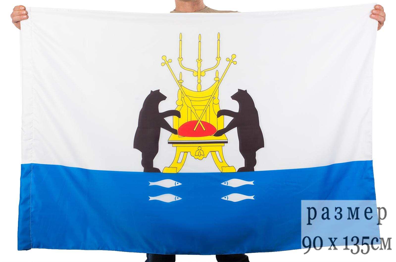 Флаг Великого Новгорода