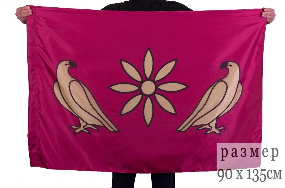 Купить флаг Великой Армении выгодно и быстро в Военпро