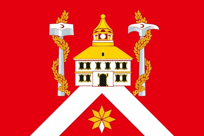 Флаг Верх-Нейвинского