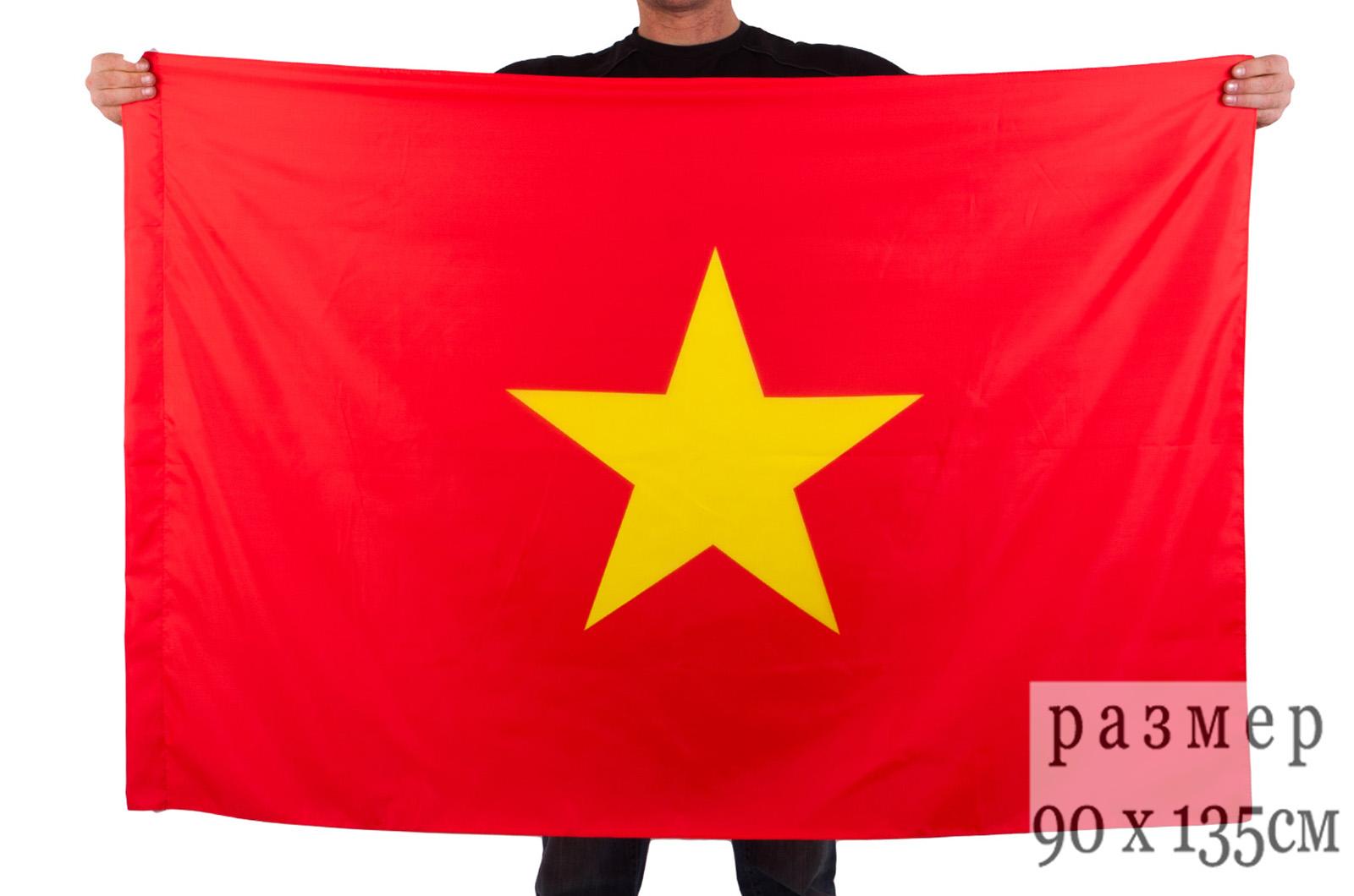 Купить государственный флаг Вьетнама, Купить национальные флаги