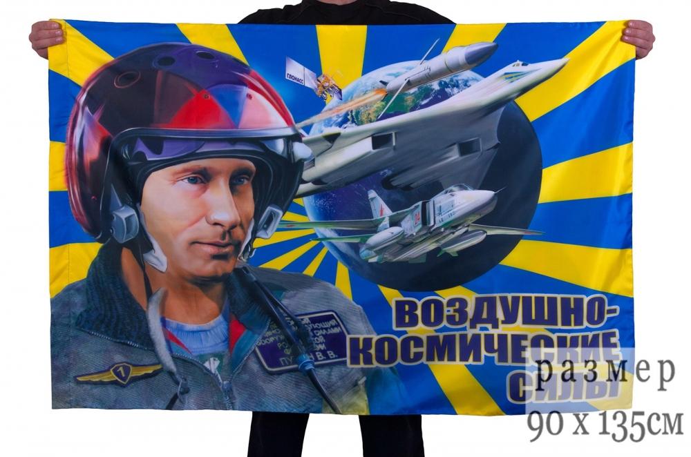 Заказать флаг ВКС с Путиным оптом и в розницу по выгодной цене