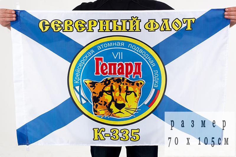 Флаг ВМФ «К-335 «Гепард» СФ» 70x105 см