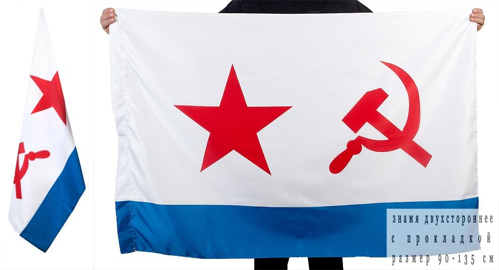 Двухсторонний флаг ВМФ СССР