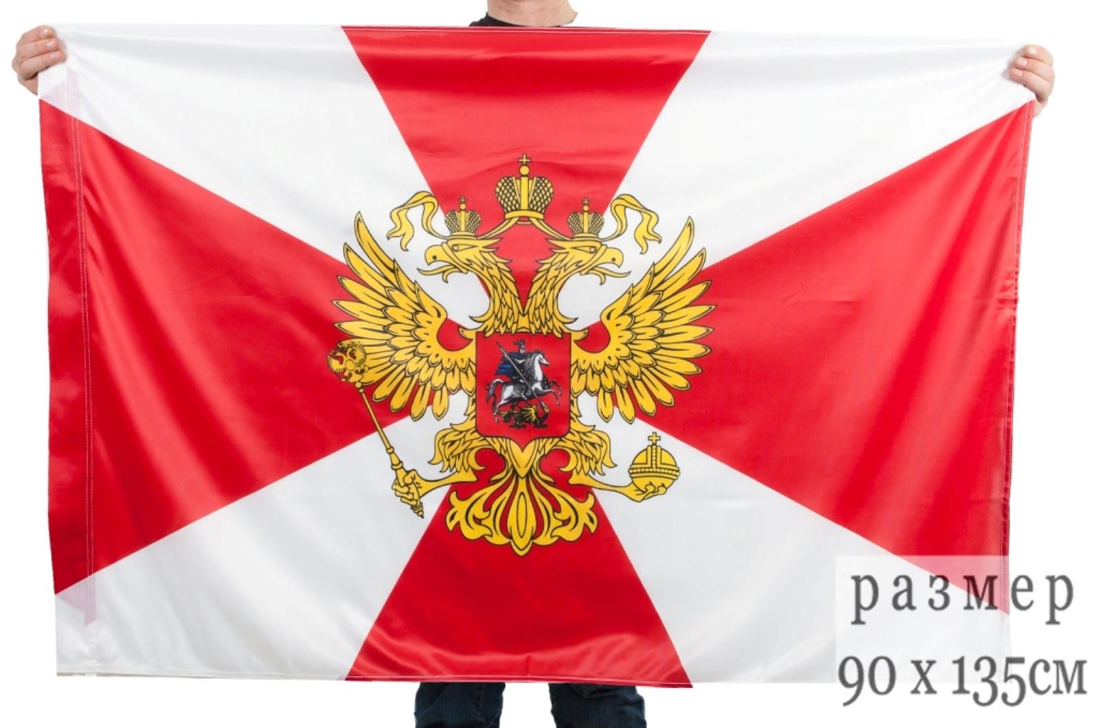 Флаг Внутренних войск (на сетке)