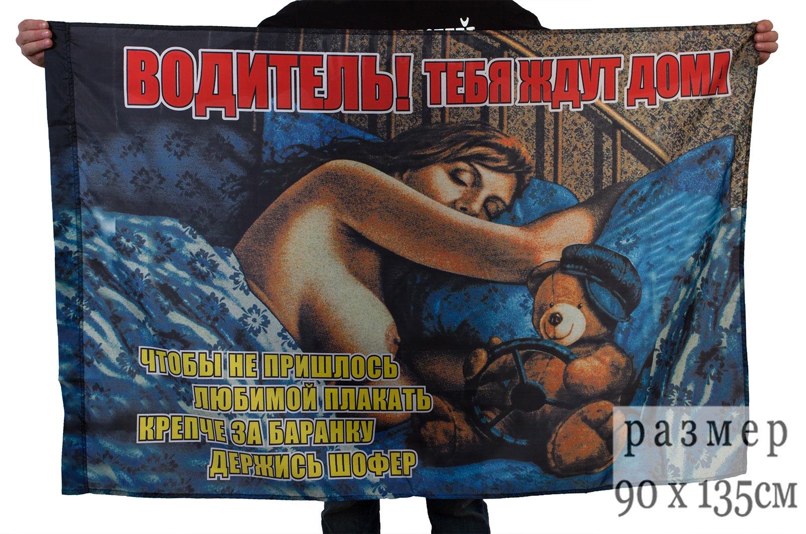 Купить флаги с приколами в Военпро