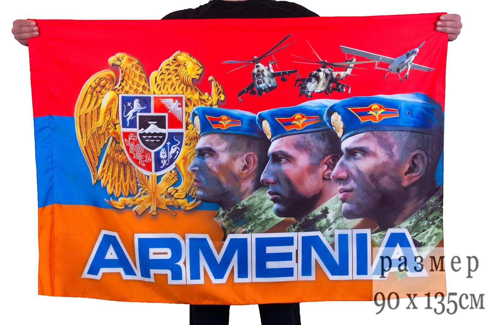 Флаг Войска Армении