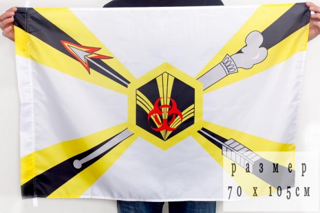 Флаг Войска РХБЗ 70x105 см