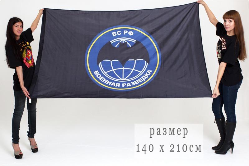 Военная разведка и Спецназ ГРУ - флаги и флажки