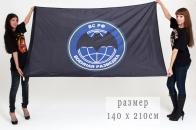 "Флаг ""Войсковая разведка"""