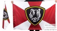 Флаг «Восточное региональное командование»