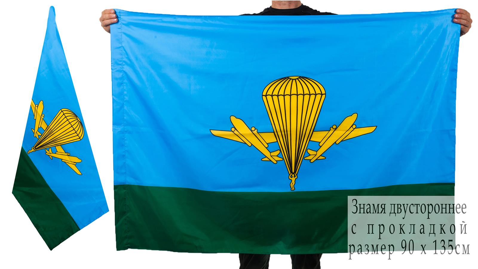 Двухсторонний флаг «Воздушно-десантные войска РФ»