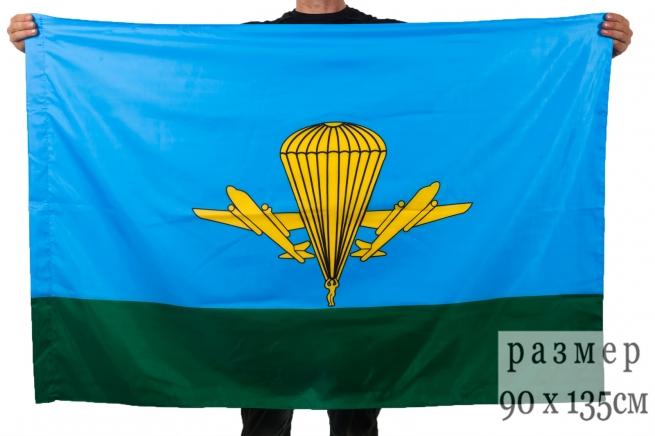 Флаг Воздушно-десантных войск России