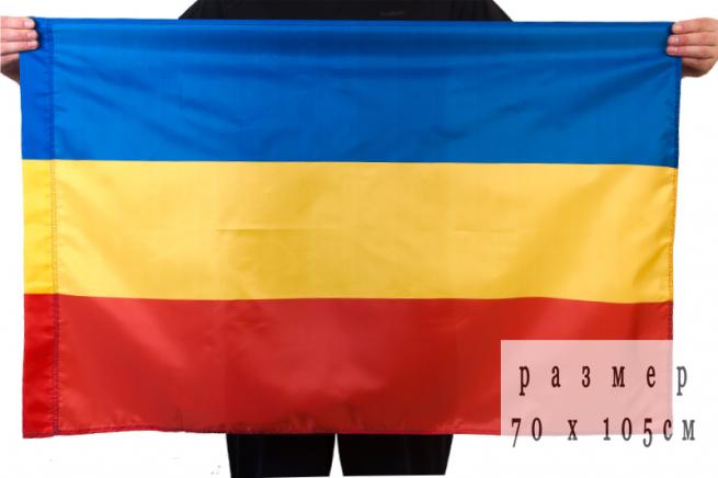 Флаг Всевеликого Войска Донского 70x105 см
