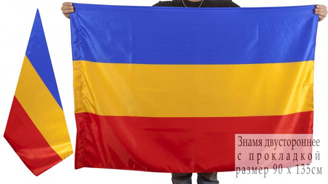 Двухсторонний флаг Всевеликого Войска Донского