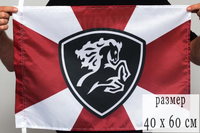 Флаг Северо-кавказского регионального командования 40x60 см