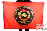 """Флаг ВВ """"Спецназ Русь"""""""