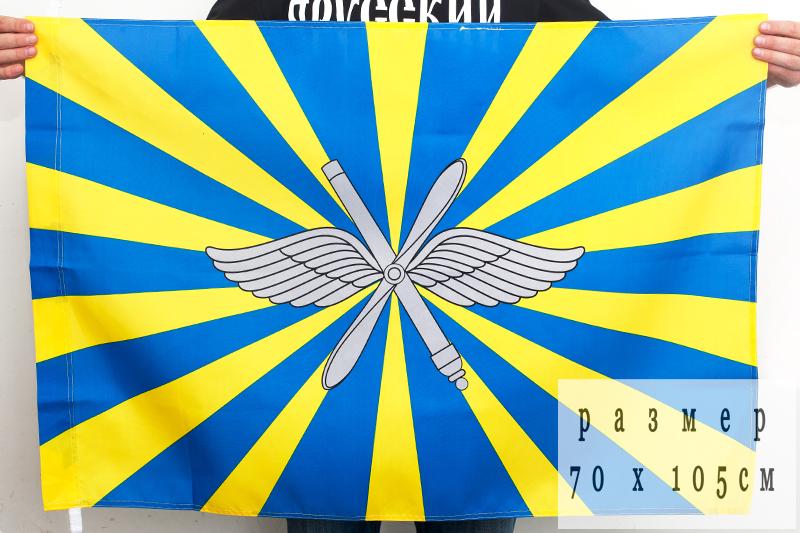 Флаг ВВС РФ 70x105 см