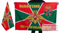 Флаг «Выборгский пограничный отряд»