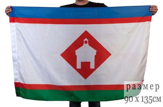 Флаг Якутска
