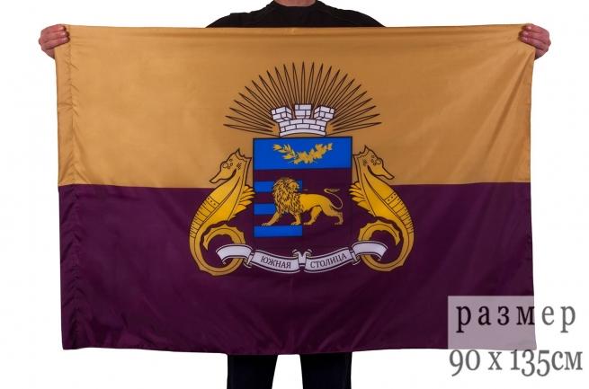 Флаг Ялты