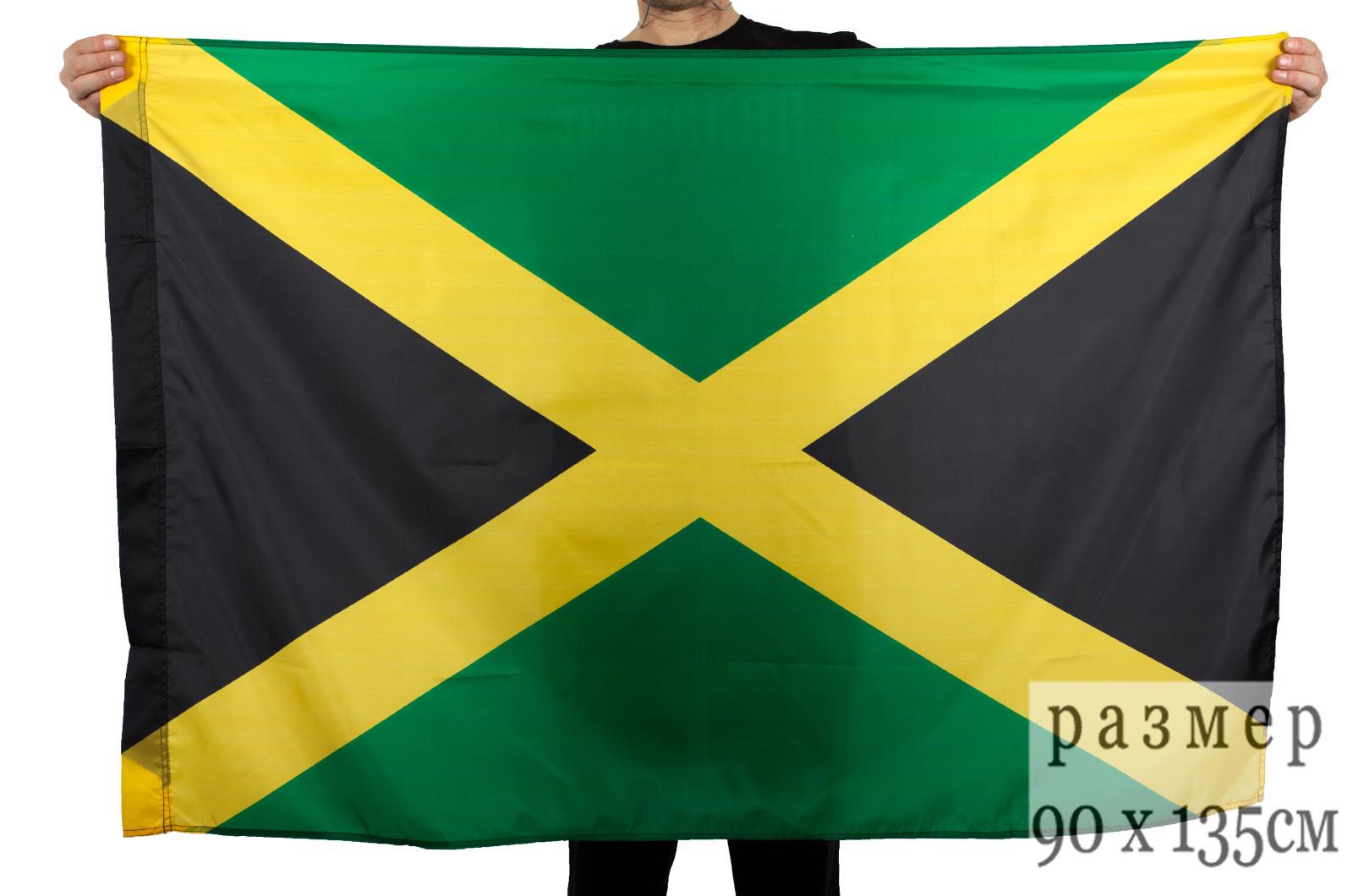 Флаг Ямайки. Купить флаг Ямайки.