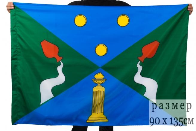 Флаг Юго-Западного административного округа Москвы