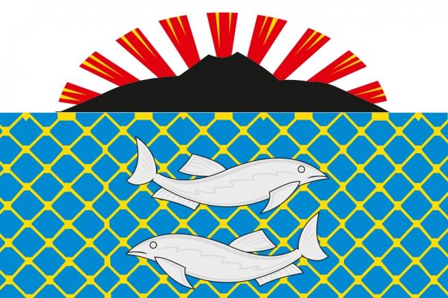 Флаг Южно-Курильска