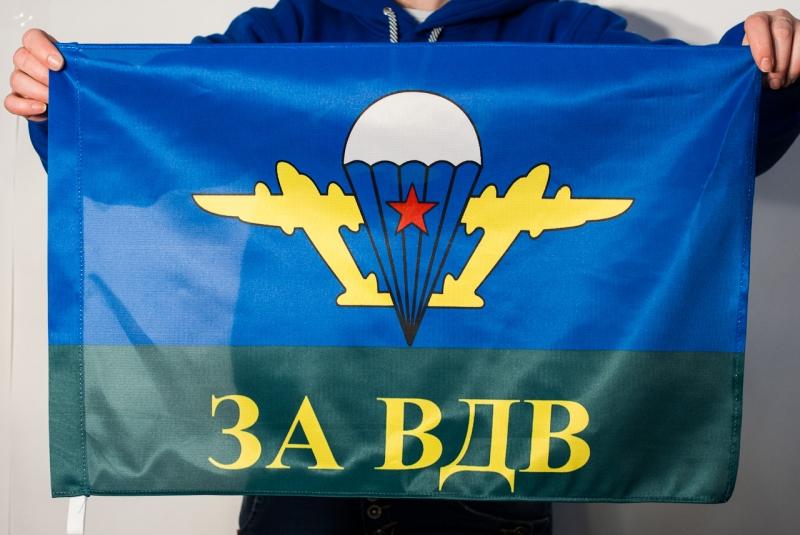 Флаг  ВДВ «За ВДВ» с белым куполом