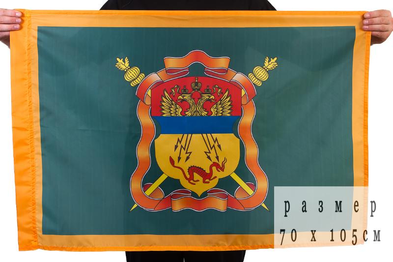 Флаг Забайкальского Казачьего войска 70x105 см