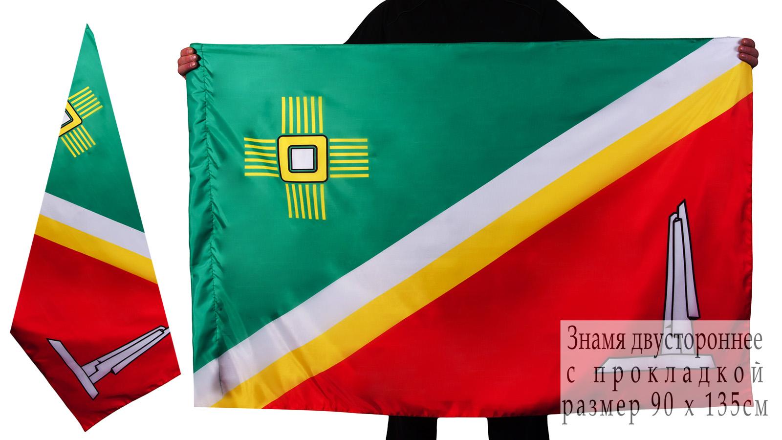 Флаг Зеленограда