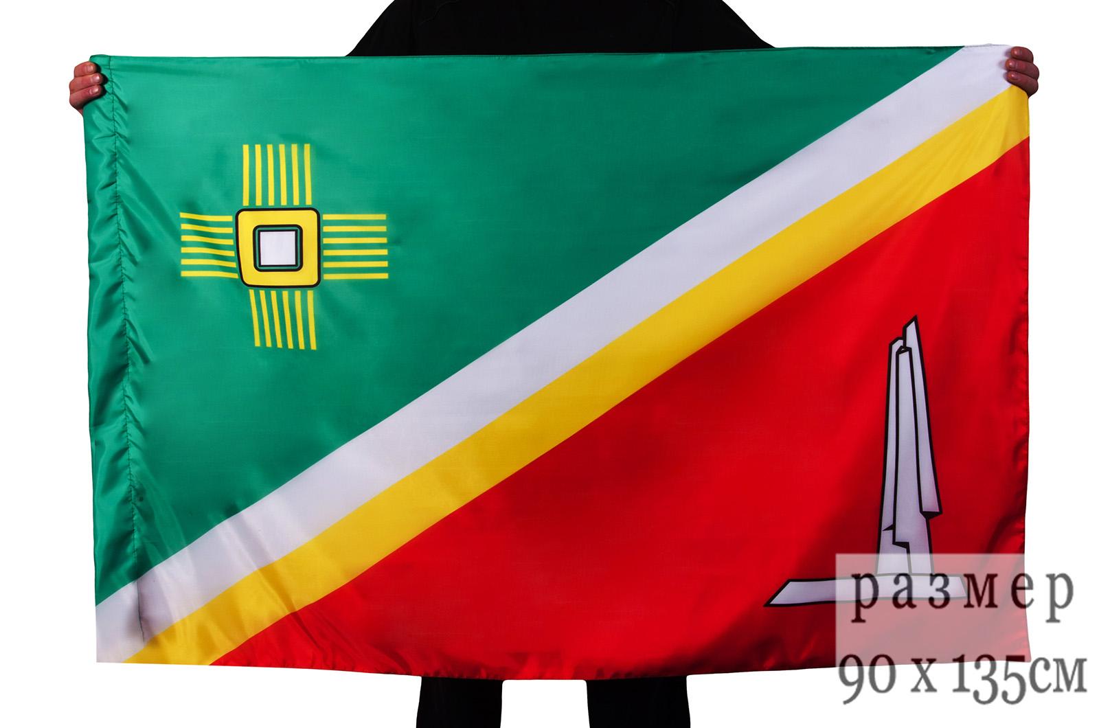 Флаг Зеленограда, Купить флаг Зеленограда